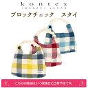 Kontex check600 01