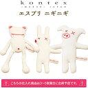 Kontex nigi600 01
