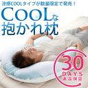 Cool600 01