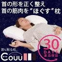 Couu600 21