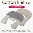 Dakare knit600 01