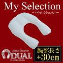 Dual_arm30long