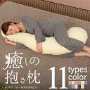 Iyashi_01