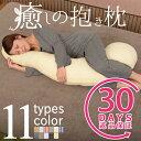 Iyashi 020