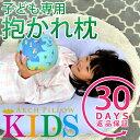 Kids_09