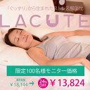 Lacute_y001