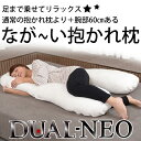 Nagaidakareneo600 01
