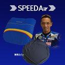 Speedair_500_03