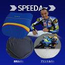 Speedair500-1