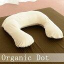 Organic-main_w