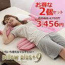Pillownine-main2