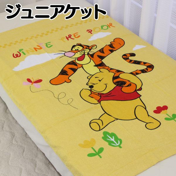 ディズニー ミッキー スヌーピー スティッチ クマのプーさん ジュニアケット 子供用 タオルケット Disney キャラクター 激安 綿100% 110×150cm