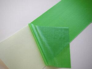 【養生番長 粘着シート 緑色】ホリコー養生テープ はがせる