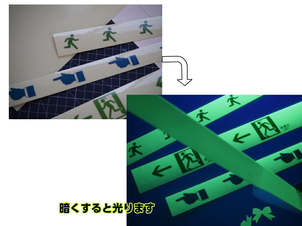 蓄光テープ【ルミノーバシート】A4 サイズ 1枚入り根元特殊化学 ルミノーバシートM-095-200-A