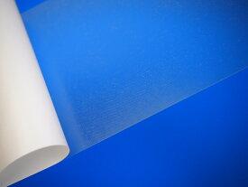 【日栄化工 基材レスMX(マトリクス)両面テープ エアー抜きタイプ 305mm×215mm10枚入り】貼る際のエアーや、プラスチックのアウトガスが抜けやすいタイプです。