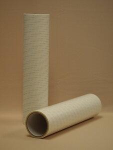 【日東電工 紙両面テープNo500 400mm×5.3m巻】広幅 幅広 ロール小巻 40cm幅不織布 強粘着タイプ 強力 紙テープ