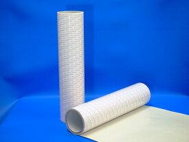 【日東No5000NS 400mm幅×5.3m巻】ロール貼ってはがせる日東電工 再剥離性 強化不織布両面テープ