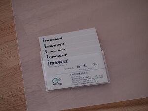 【タックポケット 名刺サイズ 横型60枚(60片)入りプレゼン用品 クリアファイル 会社案内 カタログパンフレット 引出し見出しなどにも自由な位置に貼るだけ 仕分け 整理片づけ