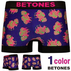 ボクサーパンツ BETONES アンダーウェアメンズ下着 大きな体と角のバイソンまたの名をバッファロー ネコポス対応可能【MENS:バイソン】「あす楽対応」