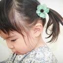 ヘアゴム ベビー【ドライアネモネのヘアゴム(2個)】子ども 女の子 髪飾り 赤ちゃん シリコンゴム かわいい 花 ヘアア…