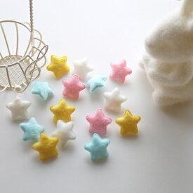 赤ちゃん ヘアゴム【スターヘアゴム(2個)】ベビー シリコンゴム ピンク 黄色 水色 からまないゴム 新生児 女の子 ヘアアクセサリー