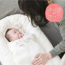 【1/20限定 5%〜10%OFFクーポン配布中】 添い寝マット 添い寝ふとん 添い寝布団 赤ちゃん 簡易ベッド 簡易ふとん ガー…