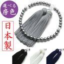 最大25%OFF!(クーポン+キャッシュレス決済) 日本製 数珠 女性用 【数珠袋付き】 黒貝パ-ル 数珠入れ [水晶 ペア 本水…