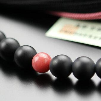 ロードナイト,数珠