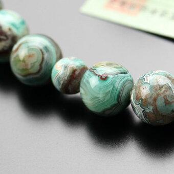 数珠,2000200500940