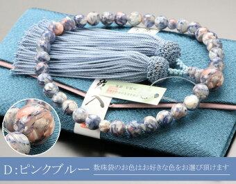 ブルー,数珠,女性用