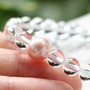 【全品P2+10%クーポン!】数珠ブレスレット 約6ミリ 本水晶 淡水パール(紫)【腕輪念珠 6月の誕生石 真珠 女性用 レ…