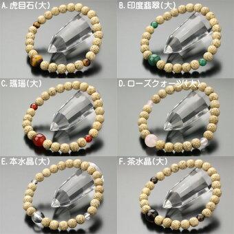 数珠ブレスレット,0201