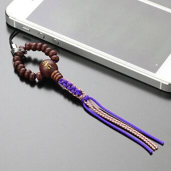 携帯ストラップ,梵字彫り,柘植,2000900100068