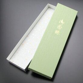 ≪セット販売専用≫ 紙箱 8寸 (小)