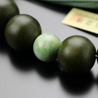 数珠,緑檀