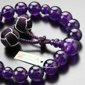 紫水晶,数珠