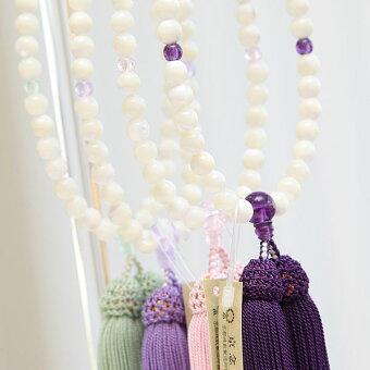 数珠,2000200101000