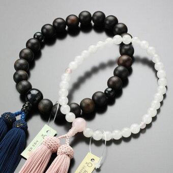 数珠,ペア,2000500100161