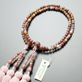 数珠,女性用,瑪瑙