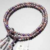 エレスチャル,数珠