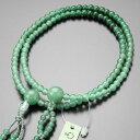 【全品P2倍+10%クーポン!】【数珠袋付き】日蓮宗 数珠 女性用 8寸 グラデーション 印度翡翠 梵天房【本式数珠 京念…