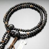 日蓮宗,数珠