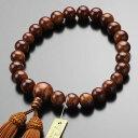 【全品P2+10%クーポン!】【数珠袋付き】数珠 男性用 22玉 寄木 (艶有) 人絹房【京念珠 略式 法事 葬儀 葬式 法要 天…