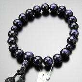 紫金石,数珠