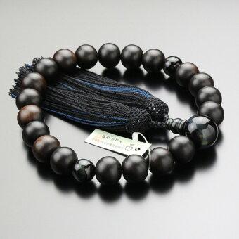 数珠,男性用,青虎目石,0787