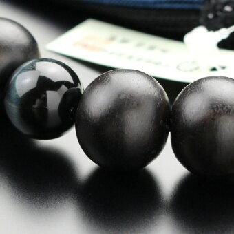 数珠,男性用,青虎目石