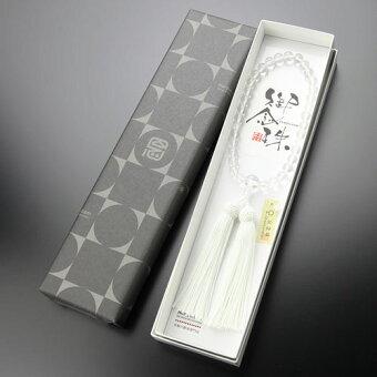 京念珠,2000200900160