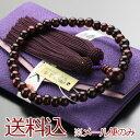 【全品P2+10%クーポン!】【数珠袋付き】数珠 女性用 約7×8ミリ 紫檀(艶有り) 正絹房【略式数珠 京念珠 京都 念誦 …