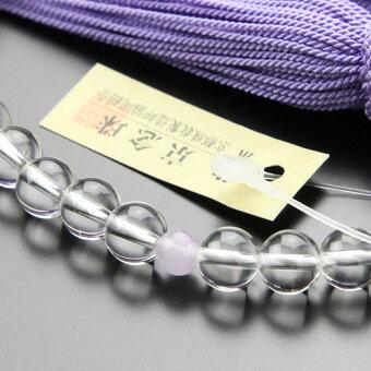 数珠,102070011