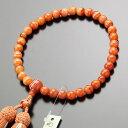 【全品P2+10%クーポン!】【数珠袋付き】数珠 女性用 約8ミリ 赤縞瑪瑙 正絹房【略式 念誦 法事 葬儀 葬式 法要 京都…